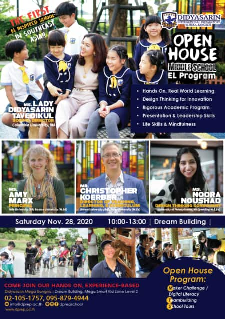 D-PREP Middle School Open House, November 28, 2020